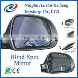 2014 New Car Blind Spot Mirror