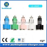 Novel and fashion design 12V socket 5V 3.1A dual usb car charger with key ring and led light