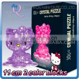 Mini Qute 3D Crystal Puzzle Cartoon model Hello Kitty Animal building Adult kids model educational toy gift NO.MQ 027