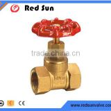 HR4010 factory manufacture forged brass water red steel handle gate valve