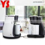 new design 2 cup mini coffee maker with 2 pocelain cups included                                                                         Quality Choice