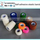 YD80676 Medical Colored Cotton Cohesive Elastic Bandage With CE,FDA,ISO                                                                         Quality Choice