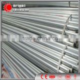 JCOE/LSAW steel pipe/ jis suj2 bearing steel pipe