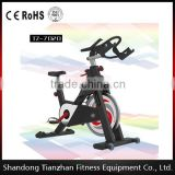 New Commercial Gym Equipment Cardio Machine TZ-7020 Belt Transmission Spinning Bike