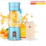Hot saling Modern Design Multifunctional Portable MINI Fruit Smoothie Blender/Juice MachiPortable fruit juice machine