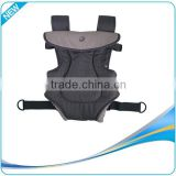 Factory Brand Manufacturers Wholesale Price lower 2015 New model soft wrap baby carrier
