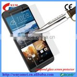High quality Tempered Glass Screen Protector Anti-Explosion For HTC M9with Retail Package
