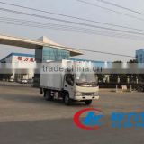 JAC 4X2 4 ton reefer van truck reefer truck for sale