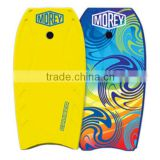 2014 cheap foam epoxy fiberglass eps kids small body board