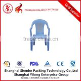 Plastic Chair wholesale outdoor leisure door chair plastic chair with handle                                                                         Quality Choice