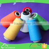Big factory since 2001 60% cotton 40% polyester pp yarn twisting machine
