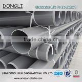 Good quality 4 inch pvc pipe 6 bar water pipe irrigation tube