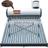 Hot sale !!!Thermo-Siphon Solar Water Heater(assistant tank)