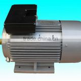 YY90L2 single phase permanent split capacitor asynchronous AC motor