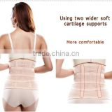 3 in 1 Breathable Postpartum Postnatal Recovery slimming hip brace belt                                                                         Quality Choice
