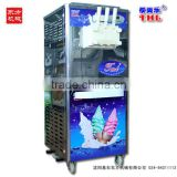 the best cooling effect P330-360 Series Three Colours TML Ice Cream Machine, mute declaration system ice cream machine