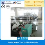 good qualitiy backsheet of baby diapers cpe film making machine China