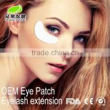 2016 eye pad for eyelash extension collagen anti-wrinkle eye gel patches eye patches