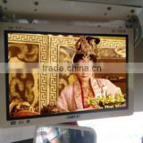 24 inch coach bus TFT LED loop ads video display TV with roof rear mount