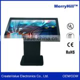 Android Industrial Panel PC Kiosk 42/46/55/65 inch Portable Mullti Touch Screen Interactive Table