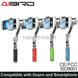 Aibird Uoplay stabilizer breakthrough the traditional not only compatible for smartphone also compatible action camera