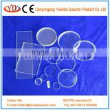 High purity Clear fused Round infrared quartz glass plate