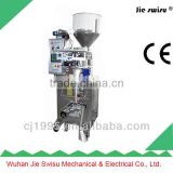 3 years warranty liquid polyester resin packing machine
