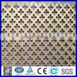 High quality Alibaba Anping Factory Perforated Copper Sheet
