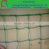 Good Quality Sports Ground Net golf net Baseball net Nylon Net