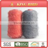 Colorful feather knitting yarn nylon feather yarn for knitting nylon feather yarn for knitting