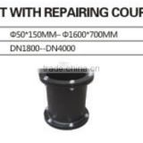 SOCKET WITH REPAIRING COUPLING