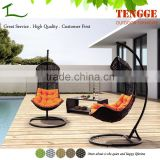 TG15-0260 Moon Shape Rattan Hanging Chair Plastic Rattan Swing