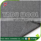 wool cashmere suit fabric, suiting fabric for men, italian men's suit fabric