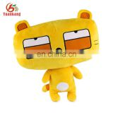 China Promotional Custom Stuffed Animal Plush Cat Toy Cute Big Face Cat Toys for Kids Gift