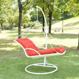 Outdoor and Leisure Garden Swing Reclining Hammock Chair with Iron Stand & Sling Seat