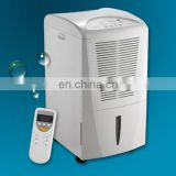 Anion air clean carbon filter hotel dehumidifier 110V