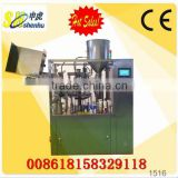 silicone sealant tube filling and sealing machine from Shenhu packaging machinery manufacturer
