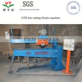 High quality used otr tire changing machine for sale