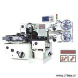I'm very interested in the message 'Sell High Speed Full-Automatic Single-Twist Packing Machine' on the China Supplier