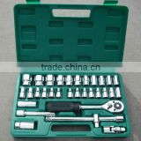 "1/2"" 32pcs socket wrench set emergency auto tool kit"