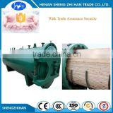 High pressure wood/ bamboo boiler tank supplier with Trade Assurance Security