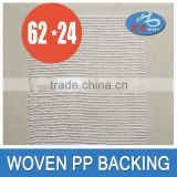 Woven PP secondary backings for Rugs/carpets/artificial grass