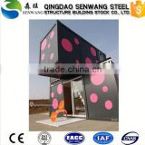2015 newest low cost construction container house Modular House for Camp portable building mobile building