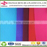 multicolor 100% pp non woven fabric for bags, sofa cover, bedding sheet, table cloth