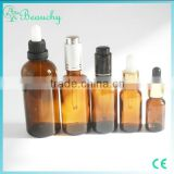 2015 5-100ml amber glass bottles apothecary potion liquid medicine bottles with silicone rubber cap stopper