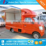 Four wheel electric mobile fast food cart/bakery food cart trailer for sale/fast food car for sale