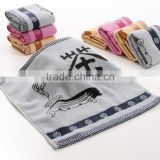 100% Cotton Customized Tea Towel