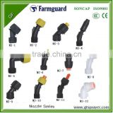 agricultural electric power sprayer backpack atomizer spare parts of knapsack sprayer Nozzles