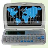 12 languages portable electronic dictionary translator with calculator