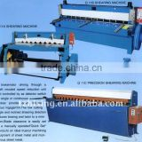 Q11 SERIES POWER SHEARING MACHINE